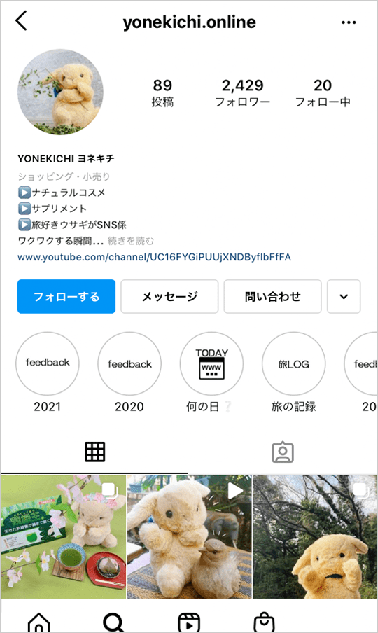 instagramYONEKICHI ヨネキチ