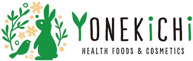 【公式通販】ヨネキチ本店通販サイト│創業29年。サプリメント、化粧品、健康食品を販売するヨネキチ