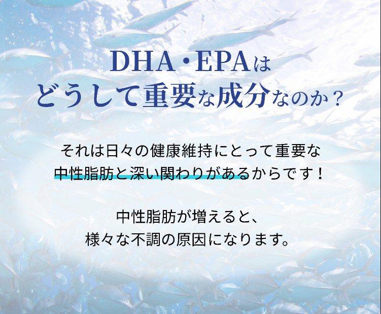 海の恵みオメガ3 定期購入